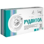 Использование комплекса Рудвитол в качестве вспомогательного средства у больных туберкулезом легких