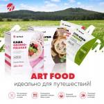 Art Food - Идеально для путешествий!