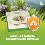 Мощная защита дыхательной системы