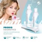 PROBIOCOSMETICS – забота о микробиоме вашей кожи!