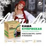 Каша Купеческая с телятиной и белыми грибами с витаминами А, Е, цинком и селеном