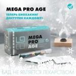 Mega Pro Age – биохакинг доступен каждому!