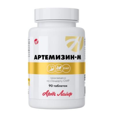 Артемизин-М, 90 таб