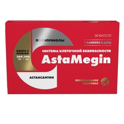 АстаМегин, 30 капс
