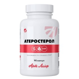 Атеростерол