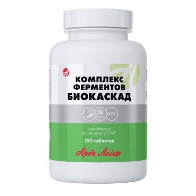 Комплекс ферментов Биокаскад, 180 таб