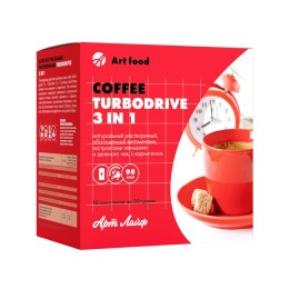 Кофе Coffee TurboDrive