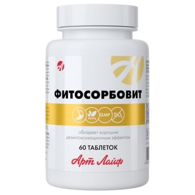 Фитосорбовит, 60 таб