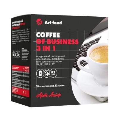 Кофе Бизнес