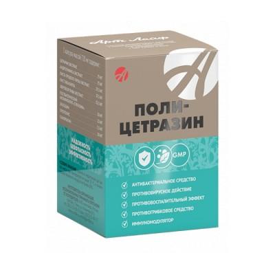 Поли-Цетразин, 40 капс