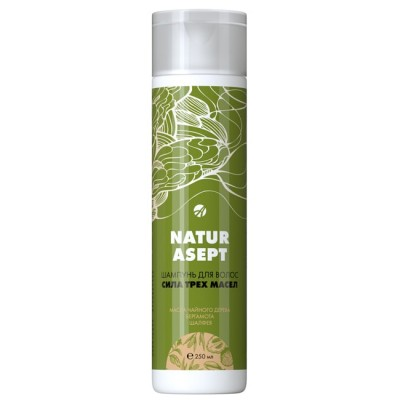 Шампунь для волос Naturasept «Сила трех масел», 250 мл