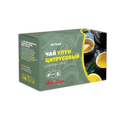 Чай «Цитрусовый улун с кокосом и липой», 20 пакетиков по 2 г