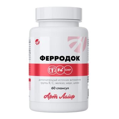 ФерроДок, 60 капс