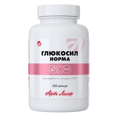 Глюкосил Норма, 120 капс
