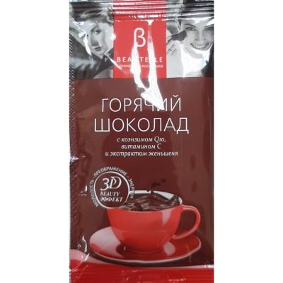 Горячий шоколад, пакет 12.5 г