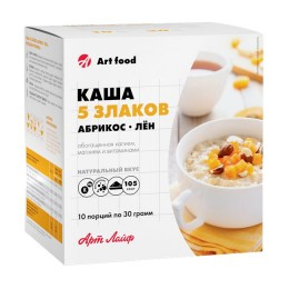 Каша 5 злаков Абрикос - лен, 10 порций по 30 г