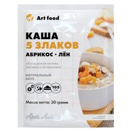 Каша 5 злаков Абрикос - лен, пакет 30 г