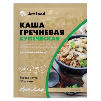 Каша гречневая «Купеческая с телятиной и белыми грибами», пакет 35 г