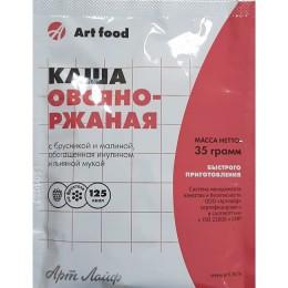 Каша Овсяно-ржаная с брусникой и малиной, пакет 35 г