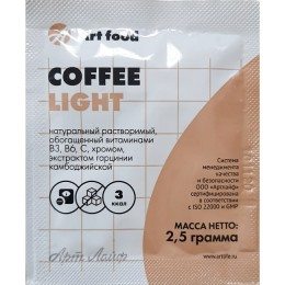 Кофе Coffee Light, пакет 2.5 г