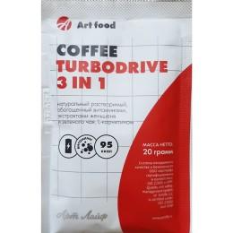 Кофе Coffee TurboDrive, пакет 20 г