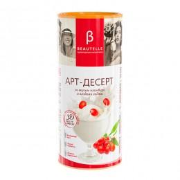 Арт-Десерт Бьютель