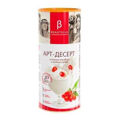 Арт Десерт Бьютель с ягодами годжи