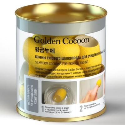 Коконы для очищения «Golden Cocoon», 15 шт