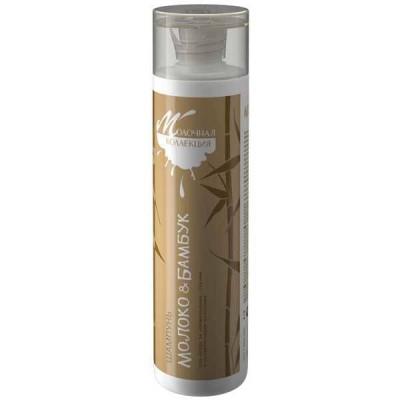 Шампунь для волос «Молоко&Бамбук», 250 мл