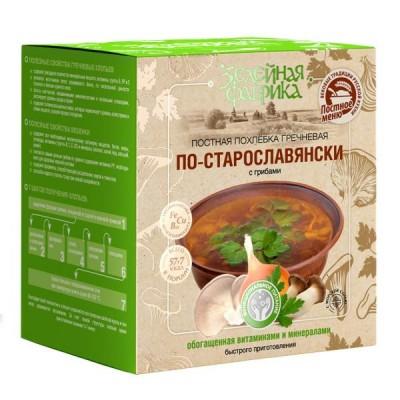 Похлебка гречневая «По-старославянски» с грибами