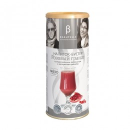 Напиток – бустер Розовый гранат