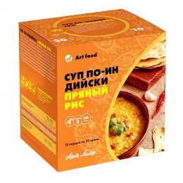 Суп по-индийски