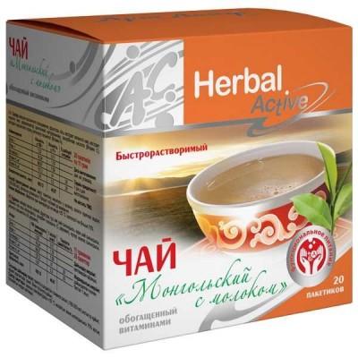 Чай монгольский с молоком от Арт Лайф
