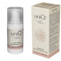 Сыворотка для кожи вокруг глаз UniQ