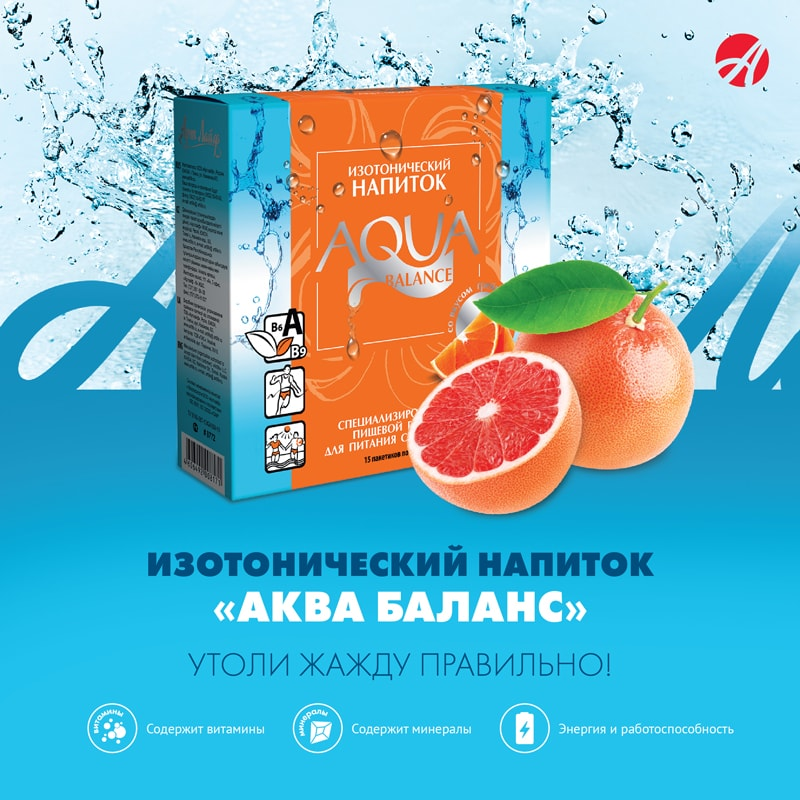 Изотонический напиток Аква Баланс