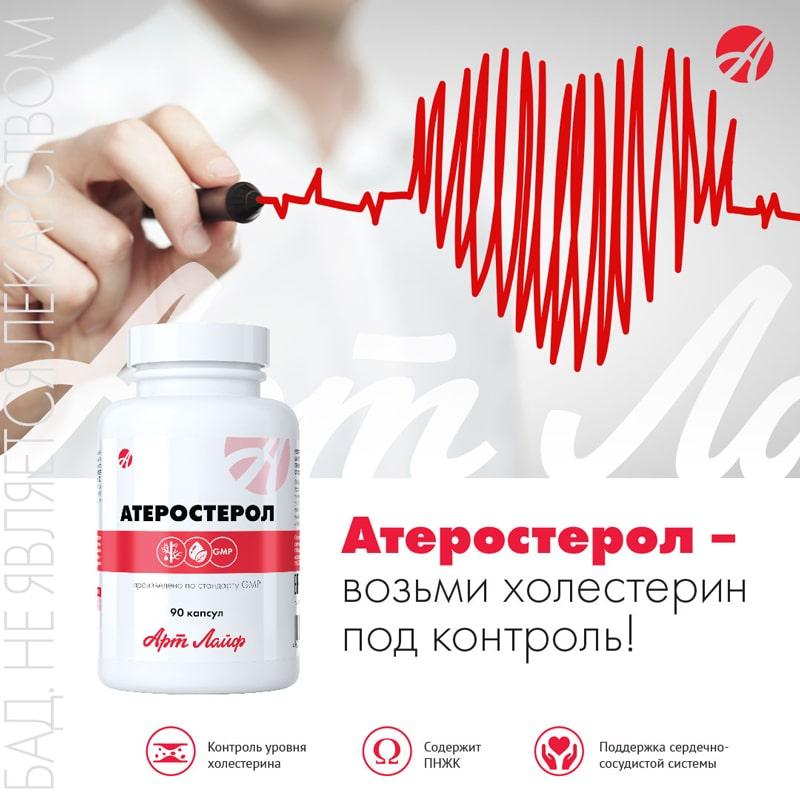 29 сентября - Всемирный день сердца!
